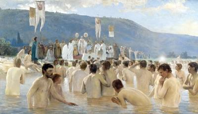 """Газета """"Благовест"""" - Крещение Руси: террор или свободный выбор"""